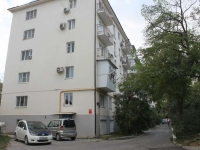 Novorossiysk, Lenin avenue, house 26. Apartment house