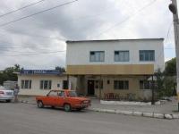 Новороссийск, Ленина проспект, дом 27А. жилищно-комунальная контора