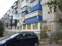 Novorossiysk, Lenin avenue, house 29. Apartment house