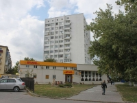 Novorossiysk, Lenin avenue, house 33. Apartment house