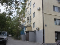 Novorossiysk, Lenin avenue, house 35. Apartment house