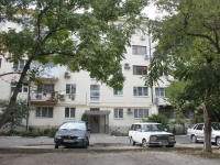 Novorossiysk, Lenin avenue, house 37. Apartment house