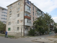 Novorossiysk, Lenin avenue, house 38. Apartment house