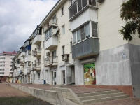 Novorossiysk, Lenin avenue, house 40. Apartment house