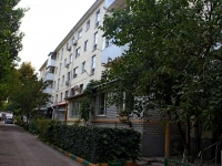 Novorossiysk, Lenin avenue, house 41. Apartment house