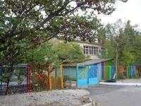 Novorossiysk, nursery school №55, Lenin avenue, house 42А