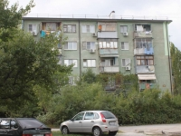 Novorossiysk, Lenin avenue, house 43. Apartment house