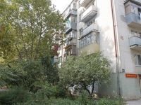 Novorossiysk, Lenin avenue, house 45. Apartment house