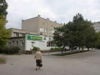 Novorossiysk, polyclinic №5, Lenin avenue, house 46
