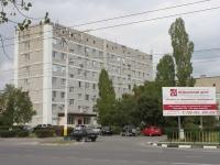 Новороссийск, поликлиника №5, Ленина проспект, дом 46