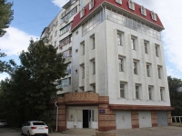 Новороссийск, Ленина проспект, дом 47А. офисное здание