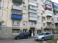 Novorossiysk, Lenin avenue, house 55. Apartment house
