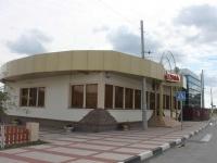 Novorossiysk, cafe / pub Барракуда, Lenin avenue, house 56