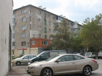 Novorossiysk, Lenin avenue, house 57. Apartment house