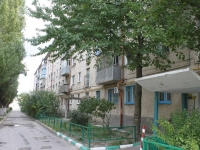 Novorossiysk, Lenin avenue, house 69. Apartment house