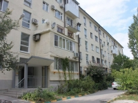 Novorossiysk, Lenin avenue, house 71. Apartment house