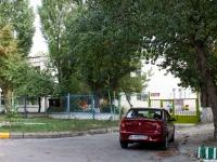 Novorossiysk, nursery school №9, Lenin avenue, house 73