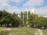 Novorossiysk, Lenin avenue, house 77. Apartment house