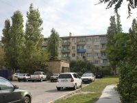 Novorossiysk, Lenin avenue, house 83. Apartment house
