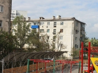 Novorossiysk, Lenin avenue, house 85. Apartment house