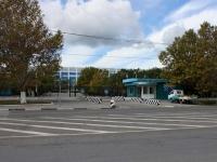 Novorossiysk, academy Морская государственная академия им. адмирала Ф.Ф. Ушакова, Lenin avenue, house 93