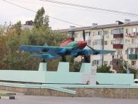 Novorossiysk, monument Штурмовику ИЛ-2Lenin avenue, monument Штурмовику ИЛ-2