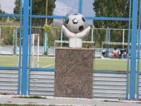 Novorossiysk, monument МячLenin avenue, monument Мяч
