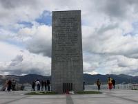 Novorossiysk, obelisk Малая земляLenin avenue, obelisk Малая земля