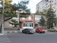 Новороссийск, улица Толстого, дом 2А. суд