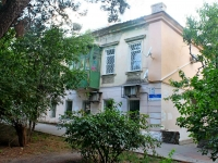 Novorossiysk, Tolstoy st, house 15. Apartment house