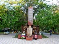 Новороссийск, улица Толстого. памятник Павшим в необъявленных войнах