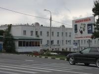 Novorossiysk, academy Современная гуманитарная академия, Kunikov st, house 47Б