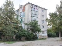 Novorossiysk, Kunikov st, house 64А. Apartment house