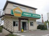 Новороссийск, улица Куникова, дом 90. магазин