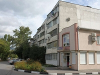 Novorossiysk, Rubakho st, house 14. Apartment house