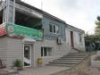 Novorossiysk, Engels st, house33