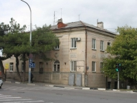 Novorossiysk, Engels st, house 45. Apartment house