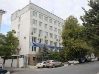 Novorossiysk, Engels st, house 53. office building