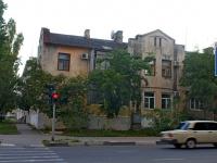 Novorossiysk, Engels st, house 63. Apartment house