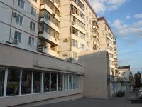 Новороссийск, Энгельса ул, дом 66