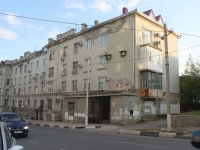 Novorossiysk, Engels st, house 71. Apartment house