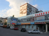 Novorossiysk, shopping center Галерея, Engels st, house 74