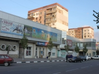 Novorossiysk, Engels st, house 80. multi-purpose building