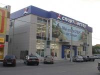 新罗西斯克市, 商店 Спортмастер, Engels st, 房屋 87