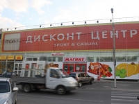Novorossiysk, Engels st, house 89. store