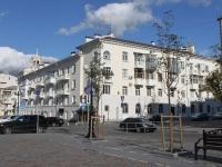 Novorossiysk, st Novorossiyskoy Respubliki, house 4. Apartment house