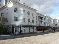 Novorossiysk, st Novorossiyskoy Respubliki, house 5. Apartment house