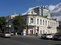 Novorossiysk, st Novorossiyskoy Respubliki, house 7. library