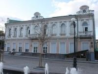 Новороссийск, улица Новороссийской Республики, дом 7. библиотека
