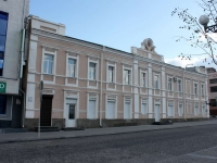 新罗西斯克市, Novorossiyskoy Respubliki st, 房屋 14. 图书馆